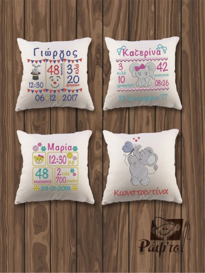 PILLOWS general8
