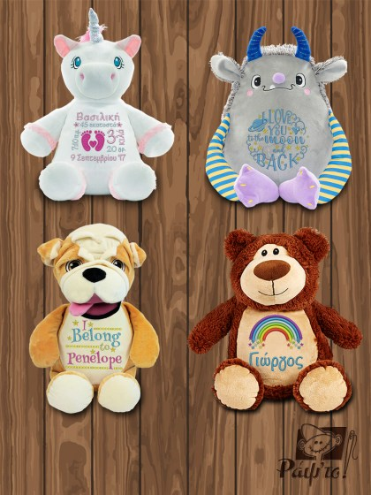 TEDDIES-COVER