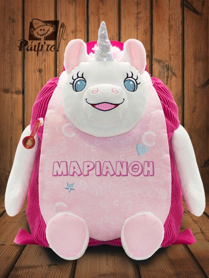 backpack-unicorn
